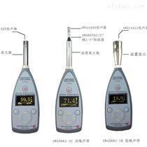 爱华AWA5661型精密脉冲声级计