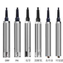 BH-485数字水质传感器