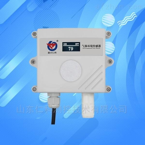 H2S硫化氢气体传感器模拟量