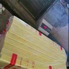 25mm43kg玻璃棉板签合同几天发货