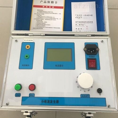 高性能小电流发生器低价供应