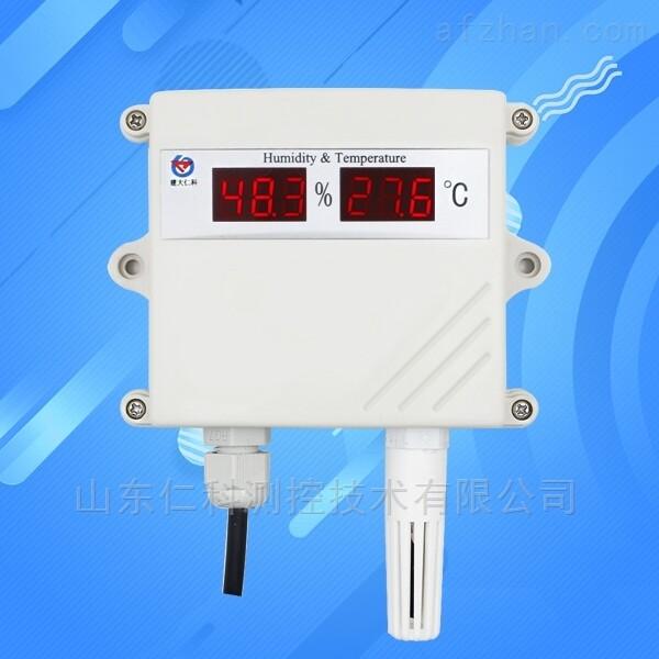 建大仁科数码管温湿度传感器