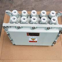 BJX防爆接线箱