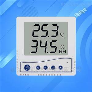 电子温湿度计工业级