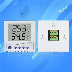 电子温湿度传感器高精度