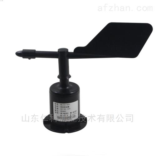 风向变送器风速风向传感器RS485气象监测