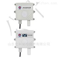 二氧化氮变送器模拟量型