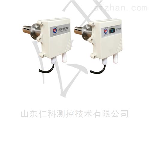 管道式二氧化氮变送器485型