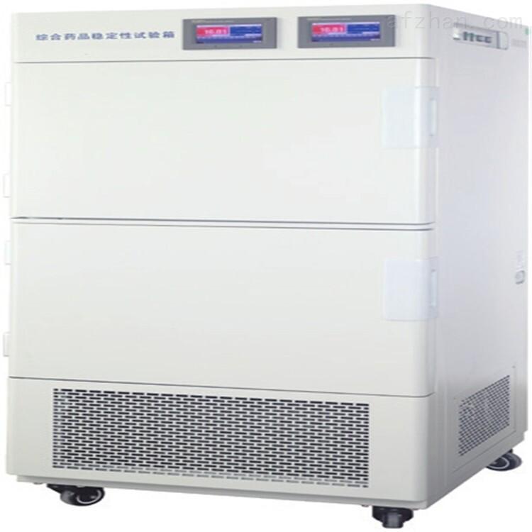 多箱综合药品稳定性试验箱特征