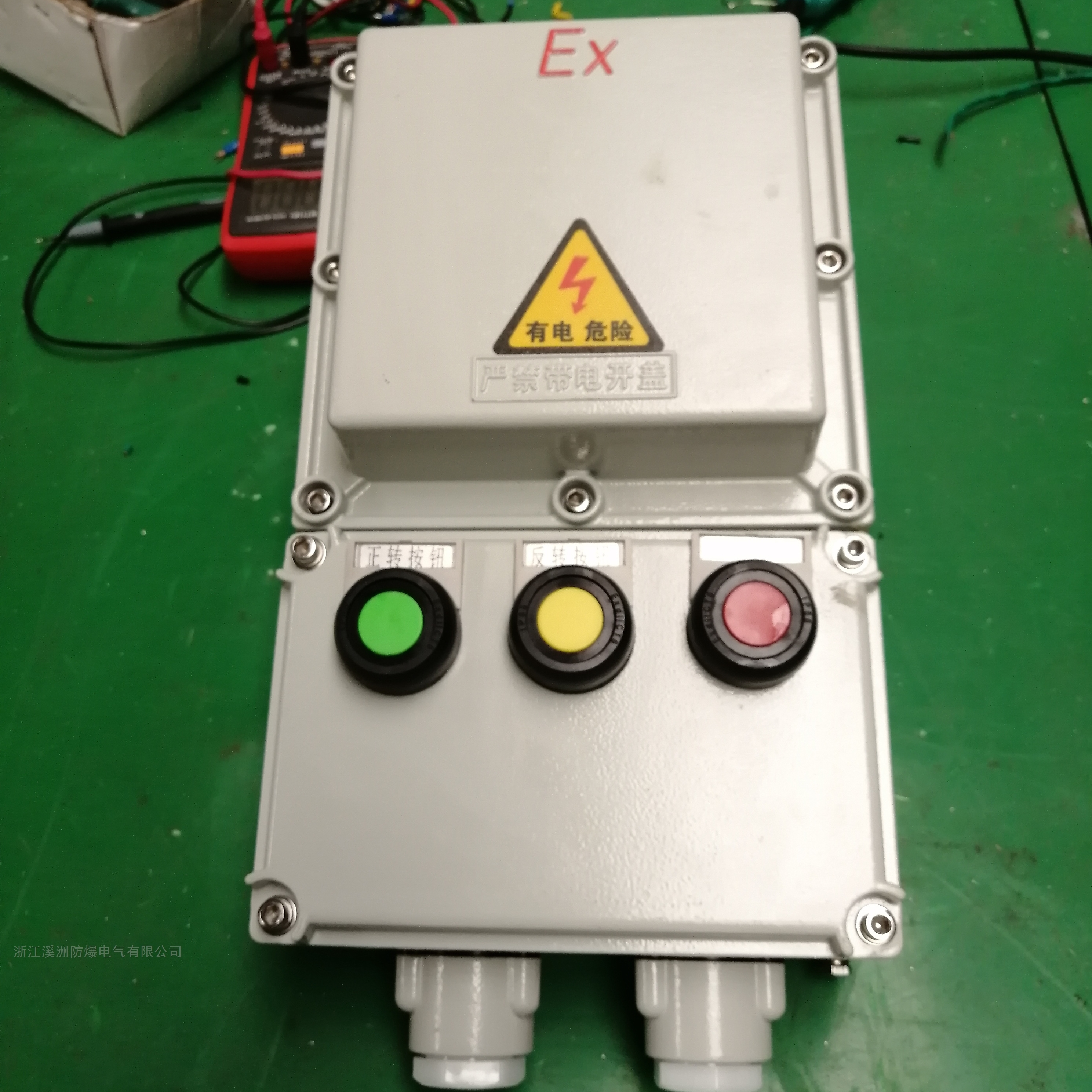 1.5KW电机控制防爆磁力启动器