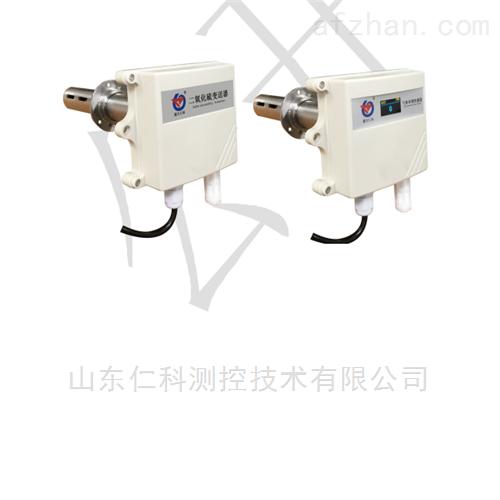 管道式二氧化硫变送器485型
