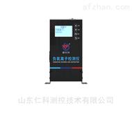 负氧离子检测仪监测系统