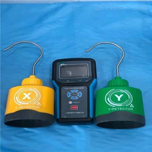 FRD高压数显语音核相器