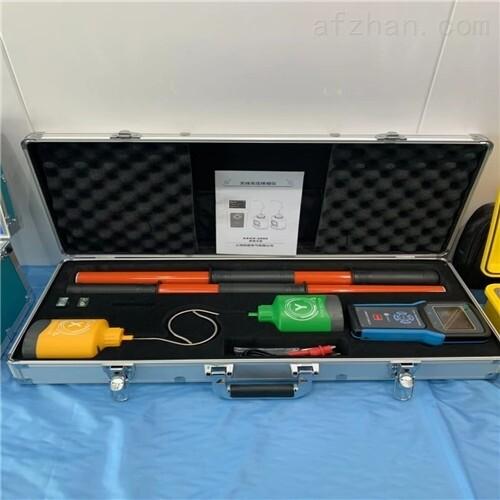 FRD-系列高压数显语音核相器