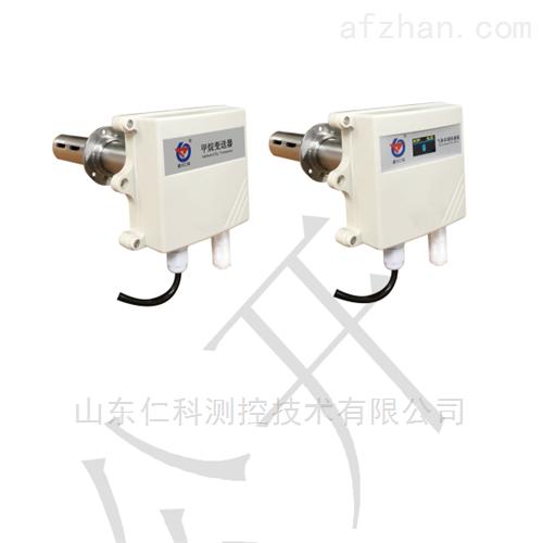 管道式甲烷变送器485型