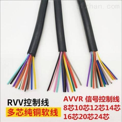 RVV铜芯通信电源电缆RVV30*0.5电源控制电缆