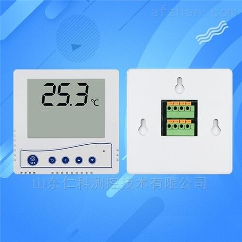 磁吸式水管温度传感器变送器485