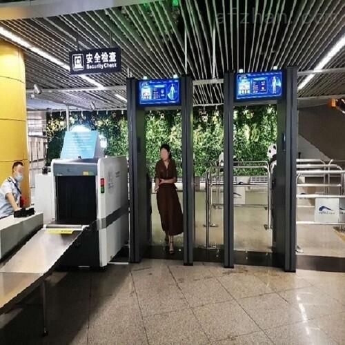 多功能地铁站违禁品探测门