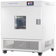 大型藥品穩定性檢測箱