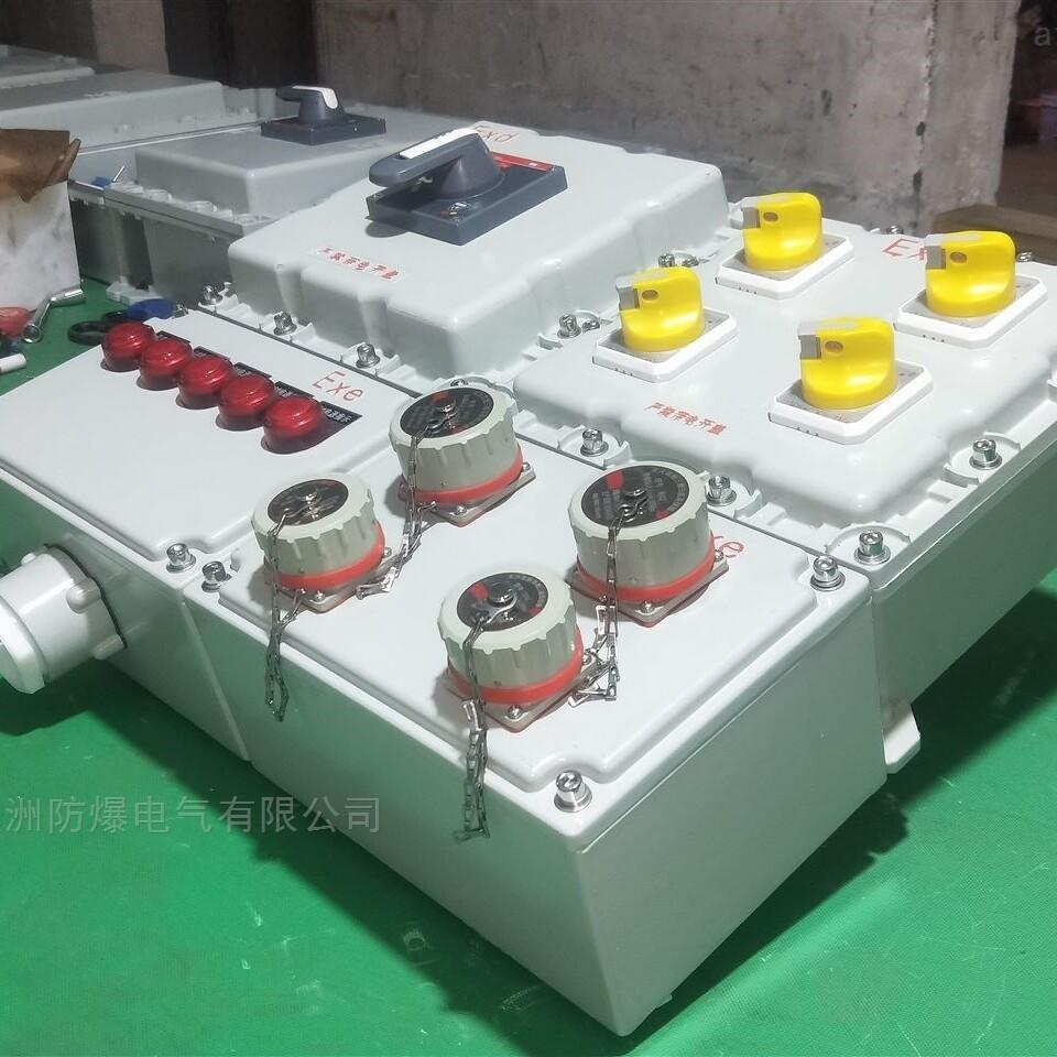 防爆IIC级铝合金配电箱