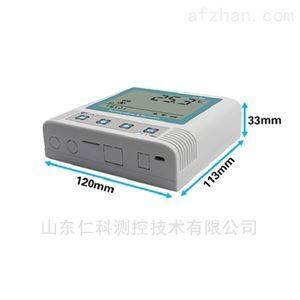 建大仁科温度变送器记录仪
