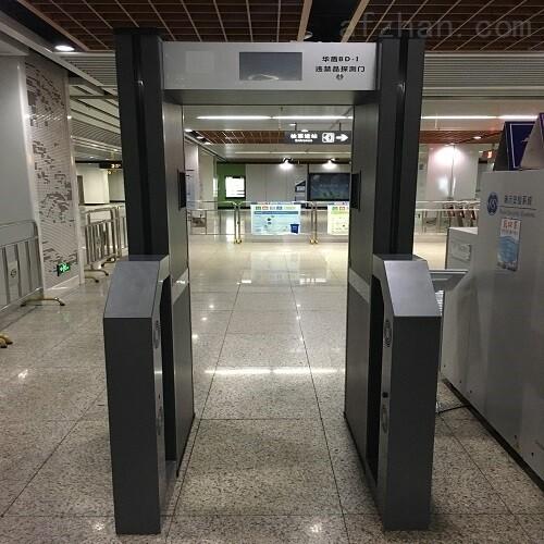 区分检测轻轨站危险品安检门