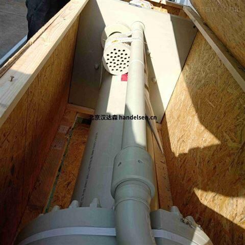 Munsch 卧式蜗壳离心泵产品分类