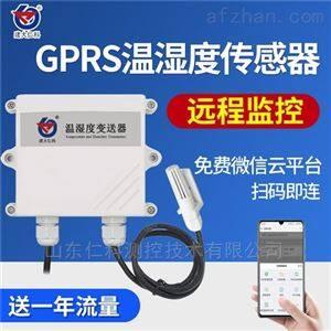 建大仁科 GPRS温湿度传感器变送器手机报警