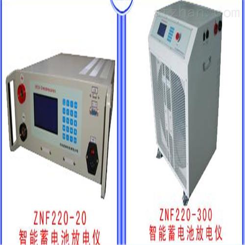 SX-蓄电池组负载测试仪
