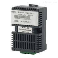 ATC450-C无线测温收发器 导轨式安装 螺丝固定