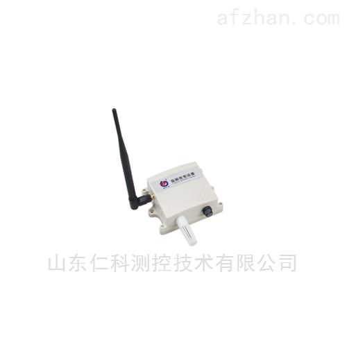 建大仁科无线电温湿度变送器