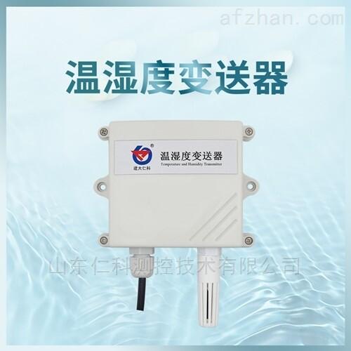 建大仁科GPRS温湿度变送器无线联网远程监测