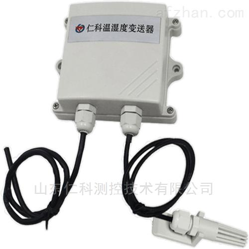 建大仁科GPRS温湿度变送器远程监测