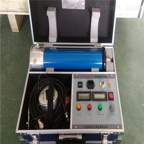 ZGF-120KV/5mA智能型直流高压发生器