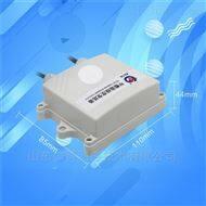 建大仁科甲醛气传感器室内外浓度检测变送器