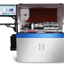 LB-HS96自动核酸提取仪/检测/检材/提取纯化/细胞
