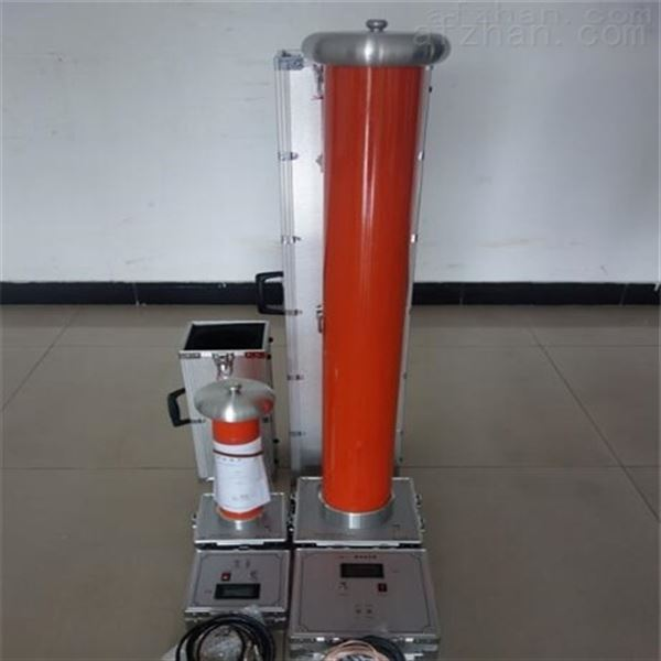 FRC100KV交直流分压器直销厂家
