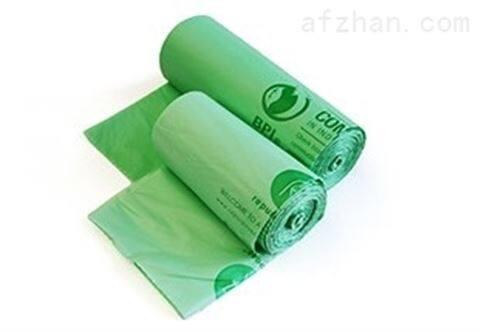德阳厂家供应全生物降解包装塑料袋