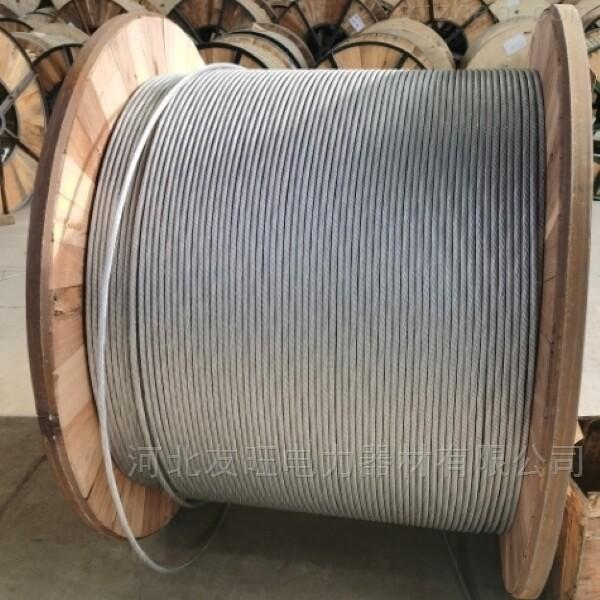 铝包钢芯铝绞线批发JL/LB1A120/25厂家直销