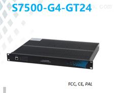 S7500-G4-GT244千兆光24千兆电工业交换机