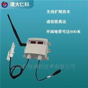 建大仁科 温湿度记录仪 传感器