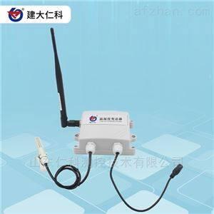 温湿度传感器 记录仪 变送器 建大仁科