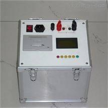 五级资质承修试设备|高精度回路电阻测试仪