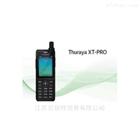 欧星Thuraya XT-PRO DUAL双模卫星phone