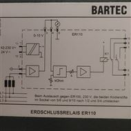 BARTEC现货继电器