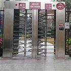 NGM小區業主出入口轉閘門 雙面通行全高轉閘