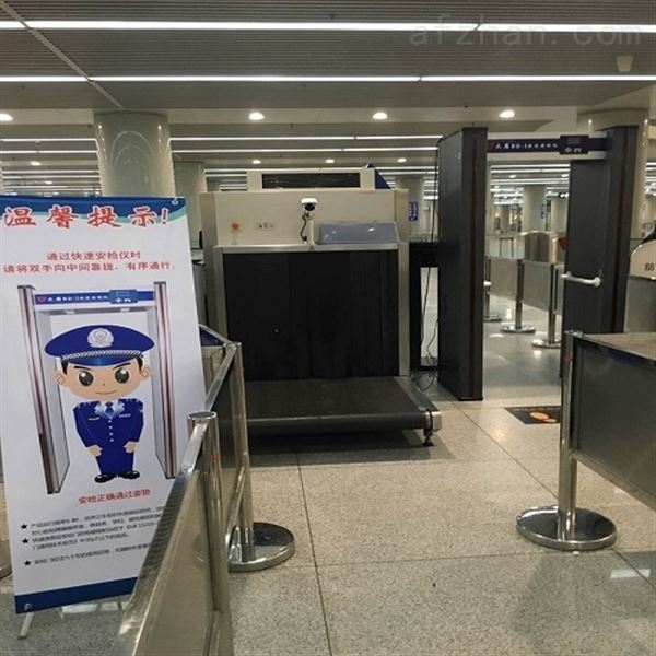 高科技银行违禁品安检门