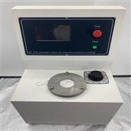 防护织物气流阻力测试仪
