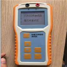 220V防雷元件测试仪市场价格