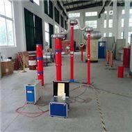 JYE串联谐振耐压试验装置